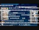 【艦これ18初秋】一番沼って一番泣いた海域でまさかの〇〇【E-5甲2本目】