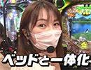 PPSLタッグリーグ #158【無料サンプル】