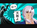 【DbD】止まらないゆかりさんと愉快な殺人鬼 PART2【VOICEROID実況】