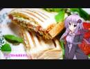 釣った魚は最後まで #64 アジサンド【VOICEROIDキッチン】【夏の食パン祭り】