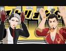 【MMDツイステ】マトリョシカを踊ってみた【アラサー教師/モデル更新】