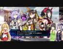 セイカとマキとDeath_end_re;Quest Part.16