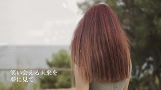 【AIきりたん】キミノウタ【NEUTRINOオリ