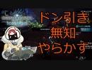 味方の計画をぶち壊すまるひこ【総集編】