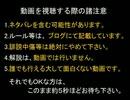 【DQX】ドラマサ10のバトル・ルネッサンスボス縛りプレイ動画・第1弾 ~僧侶 VS 恐怖の化身~