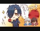【刀剣乱舞】光忠、リンゴを口説く1【偽実況】