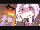 【切り抜きアニメ】APEXで椎名唯華マジギレ!?【あくおかしぃしぃ】