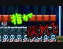 【マリオメーカー2】世界のコースで戯れる #90【ゲーム実況】