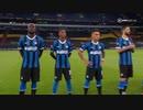 《19-20ヨーロッパリーグ》 [ベスト16] インテル vs ヘタフェ