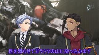 【実卓リプレイ】アズールとジャミル(+カ