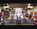 【刀剣乱舞】#12-前半 秘蔵っ子が作法を学ぶ【偽実況】