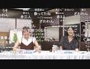 アイドルマスター15周年生配信~15th Anniversary P@rty!!!!!~ コメ有アーカイブ(3)