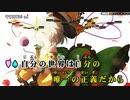 【東方ニコカラHD】【猫大樹】Bon courage!!【インスト版(ガイドメロディ付)】