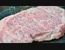 ココキャン 第45話『極上サーロインで熔岩ステーキ!!』
