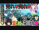 【ファイナルソード】神 ゲ ー ゼ ル ダ ソ ウ ル 終 【voiceroid実況プレイ】