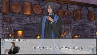 【RPGトイボックス】異世界妄想料理RPG: