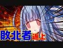 【まとめ】100日後に勝利する葵ちゃん1日目~22日目【プロローグ】