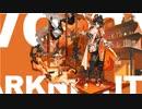【Arknights】アークナイツ  アボイス集【Aak】