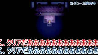 【ツイステ偽実況】エーデュースが魔女の家をプレイ【最終回】