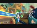 今更始めるマリオカート8DX#38