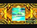 【DDR A20 PLUS】Blue Rain ESP