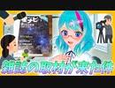 宇宙物理たんbot、天文雑誌『星ナビ』さんに単独インタビュー載っちゃいました☆