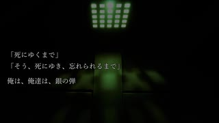 【Tale-JP】Silver_Bullet
