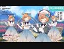 情熱大陸 Perform by エリー・コニファー