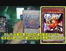 【遊戯王OCG】「PHANTOM RAGE」2箱開封&封入カード解説動画【ゆっくり実況/解説】