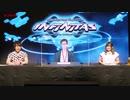 【弐寺】beatmaniaⅡDX公式生放送社築出演まとめ【にじさんじ】
