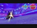 【ポケモン剣盾】究極トレーナーへの道Act247【セキタンザン】