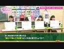 良画質「さくら学院の顔笑れ!!FRESH!マンデー」第132回 2/2