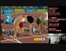 うみうっみ目指せ金メダル!アテネ2004【Vol.105】 マスクドうみうっみのレトロゲームチャンプ
