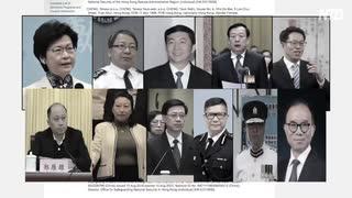 殺すリストに入れました・香港と中国の高