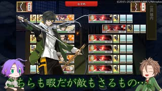 【刀剣乱舞】推し打刀と初槍で刀剣乱舞!