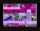 星のカービィ バグの泉デラックス partEX1 イルーム集