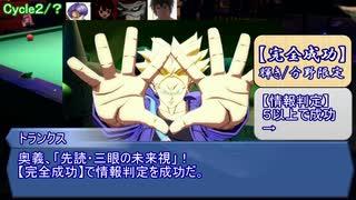 【シノビガミ】ふたくちダンスパーティー