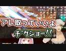 第17位:花畑チャイカ スマブラ大会決勝で笹木咲に騙され、死ぬ