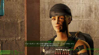 #44-3/3 Fallout4 MOD Project Valkyrie メインクエ?完了
