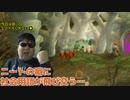 社会人ごっこ【ピクミン1(2日目)】#2