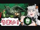 【DBD】 桜乃そら先生のDBD教室 part 5  ハグを使うならやっぱ地下ハグでしょ!~メメント・モリを添えて~【VOICEROID実況】