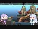 第49位:【Poly Bridge 2】橋を渡すゲーム(自称)Part12【VOICEROID実況プレイ】