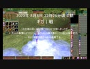 【MoE】 MasterofEpic 対人戦動画 (EEE/犠牲部)  その27 前半戦