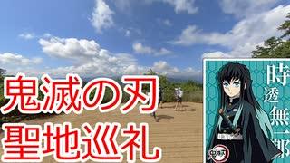 【ゆっくり】奥高尾縦走_高尾山⇒陣馬山RTA