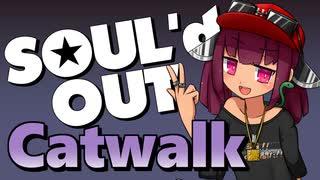 [東北きりたん] Catwalk [SOUL'd OUT]