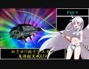 第45位:めざせ!! 釣りマスター 魚図鑑完成RTA 9時間39分50.4秒 part8/9