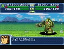 ユニットと武器がシャッフルされるスパロボA ~test play~ part.01