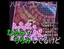 【実況】東方を11.5ミリも知らない僕が弾幕STGに挑戦【秘封ND...