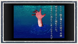 ◆学校であった怖い話 実況プレイ◆part27