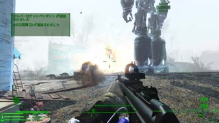 #43-3/4 Fallout4 MOD Project Valkyrie リバティプライムの共産主義殲滅作戦?(再)